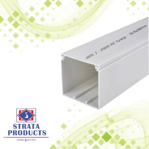 75X75X2900mm PVC TRUNKING